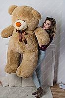Мишка Вэтли 160 см.Мягкая игрушка.игрушка медведь.мягкие игрушки украина.Плюшевый мишка Мокко