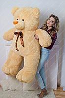 Мишка Вэтли 160 см.Мягкая игрушка.игрушка медведь.мягкие игрушки украина.Плюшевый мишка Медовый