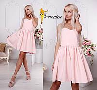 Элегантное платье с корсетом сзади