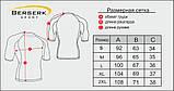 Рашгард для MMA Berserk короткий рукав, фото 9