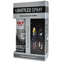 Светоотражающая краска Hey-sport Lightflex Spray 205100