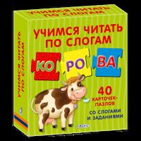 Набор карточек-пазлов Учимся читать по слогам Робинс 978-5-4366-0220-2