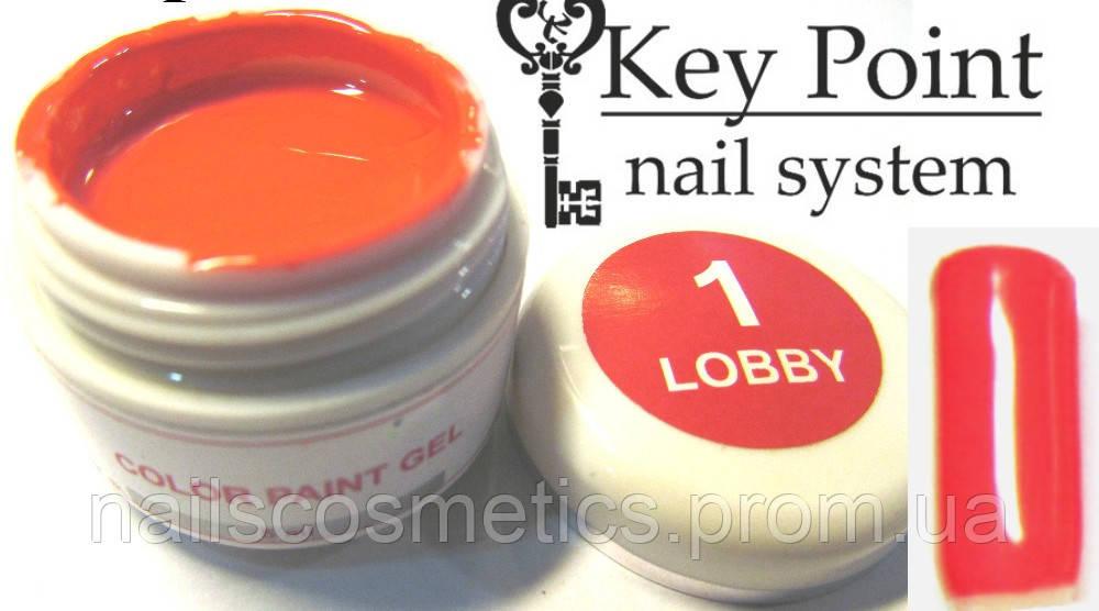 №01 Lobby гель-краска