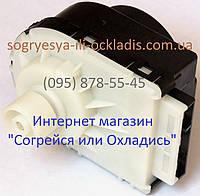 Привод Elbi (фирменная упаковка, Италия) 3-х ход клапана Baxi, Westen,артикул 5694580, код сайта 0733