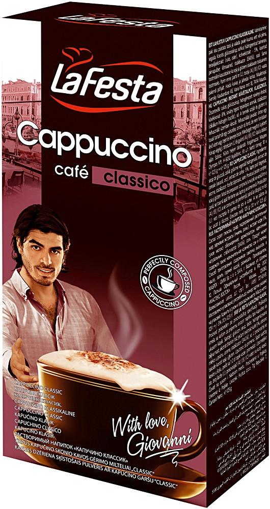 Кофейный напиток La Festa Classico,10 пак х 12,5 гр