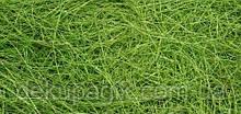 Сизаль 20г зелёный