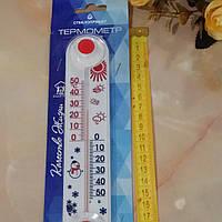 Термометр оконный -50..+50°С без ртути на липучках