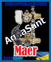 Смесительный узел Maer для системы теплого пола