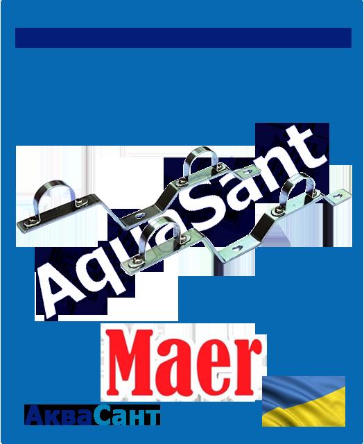 "Крепление коллектора 1"" Maer, (пара) - АкваСант в Харькове"