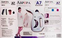 Многофункциональный отпариватель паровой утюг щетка Аврора А7