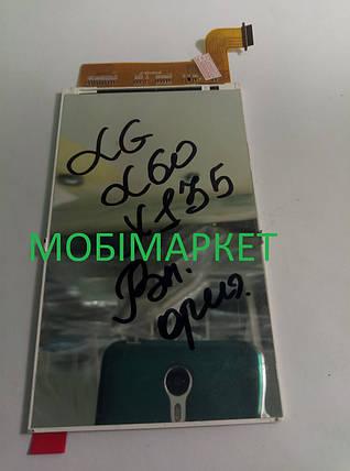 Дисплей для LG X130 L60, X135 L60i Dual, X145 L60 Dual, X147 L60 Dual, фото 2