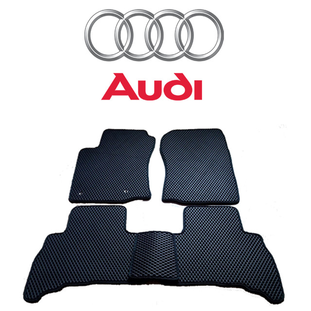 Коврики автомобильные для Audi