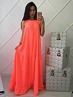 Легкое платье макси