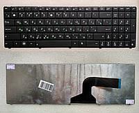 Клавиатура к: Asus G51 G53 G60 G72 G73 K52 K53 K54 K55 K72 N50 N53 N60 N61 N70 N71