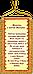"""Набор-оберег для вышивки бисером """"Молитва к Святой Матроне"""", фото 2"""