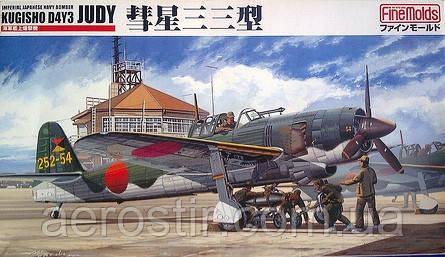 Kugisho D4Y3 JUDY 1/48 FINE MOLDS FB7