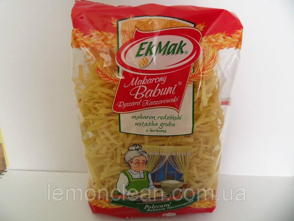 Макароны EkMak Babuni wstazka gruba с куркумой, 1кг.
