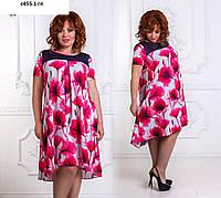 Платье с карманами с455.1 гл