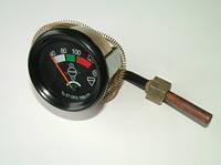 Указатель температуры УТ-200 МТЗ