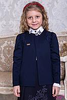 Школьный трикотажный жакет Жанин на девочку Размер 116- 140 Цвет синий