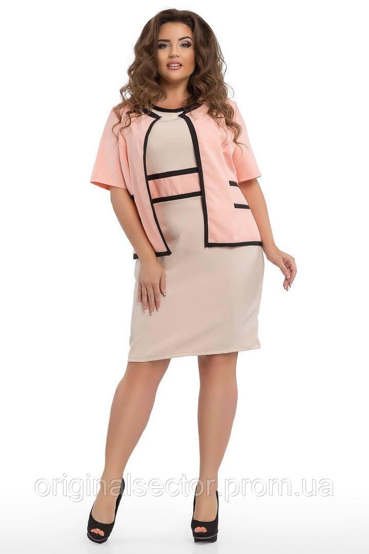 Платье Футляр Купить