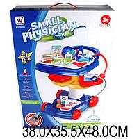 Игровой набор Доктор W083