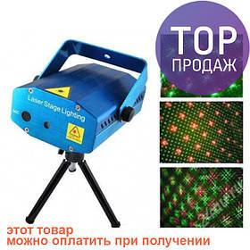 Лазерный проектор, стробоскоп лазер.