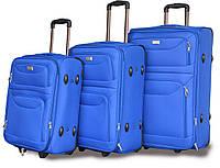 Набор из 3-х чемоданов на колёсах Ormi 6802 (Италия-КНР)