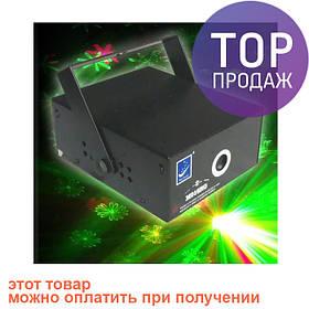 Двухцветный лазерный проектор эффектов M016RG