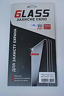 Защитное стекло 3D Fiber Tempered Glass for XIAOMI Redmi Note 4 белое, F2103.1
