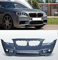Бампер передний BMW F10 стиль М5