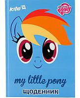 Школьный дневник My Little Pony LP17-262-2