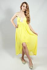 Платье женское  вечернее нарядное в пол желтое Rinascimento, фото 3