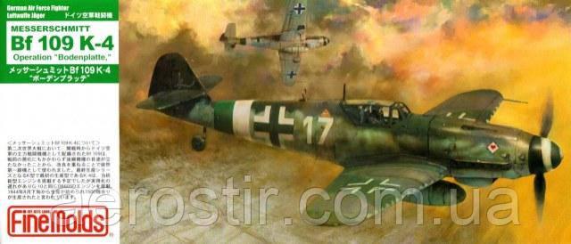 Messerschmitt Bf 109 K-4 1/72 FINE MOLDS FL12
