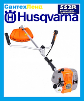 Кусторез бытовой Husqvarna 552R (3 ножa ,1 катушка)