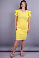 Марианна. Молодежное нарядное платье. Желтый. 46