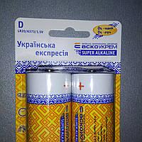 Батарейка щелочная D.LR20.BP2 (blister 2)
