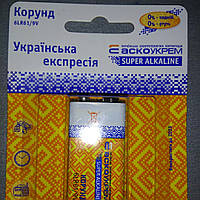 Батарейка щелочная Корунд.6LR61.BP1 (blister 1)