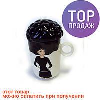 Подарок парню - чашка керамическая afro cup / сувенирная чашка