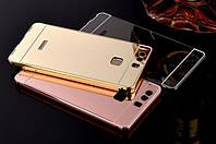 Металлический зеркальный чехол бампер Mirror для Huawei P9 (4 цвета в наличии)