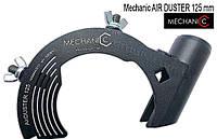 Насадка на УШМ Mechanic Air Duster 230 мм, 19568442014