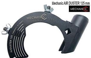 Насадка на УШМ Mechanic Air Duster 125 мм, 19568442013