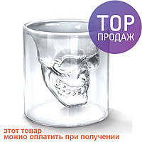 Стакан в виде «черепа»/ необычный стакан