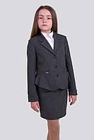Стильный жакет Виола в школу на девочку Размер 122- 158 Цвет синий черный серый