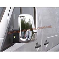 Накладки зеркала Carmos на Mercedes Sprinter 2006-2013