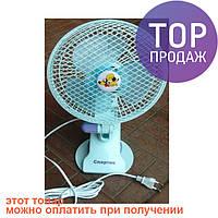 Вентилятор Спартак (Alfasonic) / бытовой вентилятор