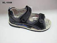 Качественные босоножки, сандалии мальчикам с регулятором полноты