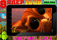 Мощный планшет Sony 1101i 8 ядер, экран 10.1, 16Gb, HDMI, 3G, IPS