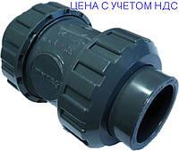 Обратный клапан с пружиной 50мм, разборный PN16