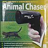 Отпугиватель NY-0027 от собак и кошек (ультразвуковой отпугиватель) , фото 3